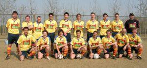 Forbidden City FC, Spring 2005